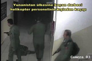 """Βίντεο με τους 8 Τούρκους αξιωματικούς να κρατούν πιστόλια. """"Συμμετείχαν στο πραξικόπημα"""", λένε οι Τούρκοι"""