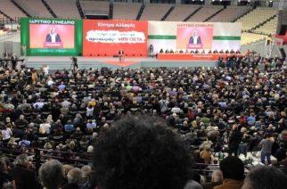 Αρκετοί Εβρίτες παρόντες στο Ιδρυτικό Συνέδριο του Κινήματος Αλλαγής