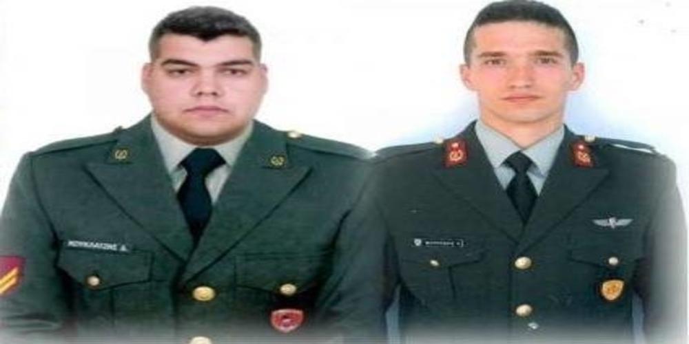 Πανελλήνιος Σύλλογος Πομάκων: Είμαστε στο πλευρό των Ελλήνων στρατιωτικών και των οικογενειών τους
