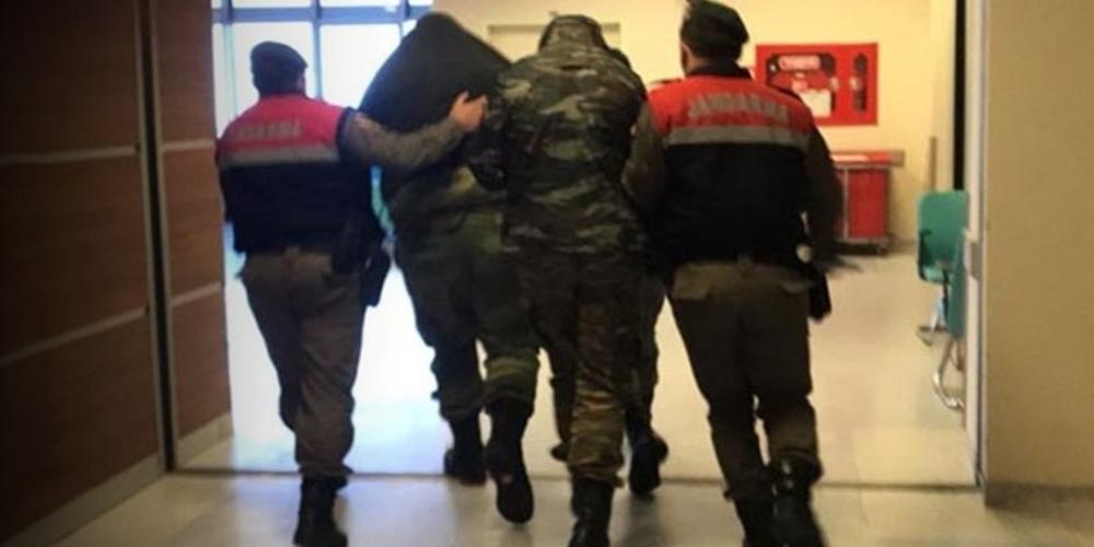 Στην Αδριανούπολη για τη δίκη οι γονείς των δύο Ελλήνων στρατιωτικών