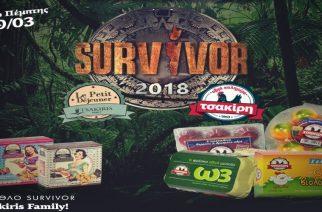 Η κορυφαία εταιρεία Tsakiris Family για 2η χρονιά στο Survivor!!!