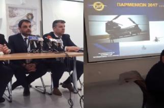 """Το νέο πρόγραμμα αυξημένων πτήσεων του αεροδρομίου """"Δημόκριτος"""" παρουσιάστηκε σήμερα (video)"""