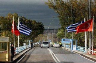 Περίεργη δέσμευση περιοχής δίπλα στον Έβρο από την Τουρκία σήμερα Παρασκευή