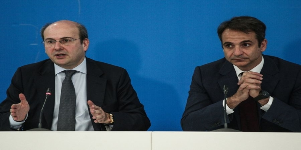 Presentation of the governmental program of New Democracy`s by the party`s leaders, in Athens, on June 16, 2016 / Παρουσίαση της έναρξης διαβούλευσης για το υπό διαμόρφωση κυβερνητικό πρόγραμμα της Αξιωματικής Αντιπολίτευσης απο τον πρόεδρο της Νέας Δημοκρατίας Κυριάκο Μητσοτάκη και τον αντιπρόεδρο Κωστή Χατζηδάκη, στην Αθήνα, στις 16 Ιουνίου, 2016