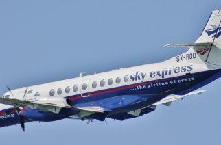 Δυο νέα βραβεία για τη Sky Express, λίγο πριν τα δρομολόγια Αθήνα-Αλεξανδρούπολη