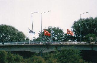 Τούρκος πέρασε τα σύνορα στις Καστανιές σήμερα το πρωί