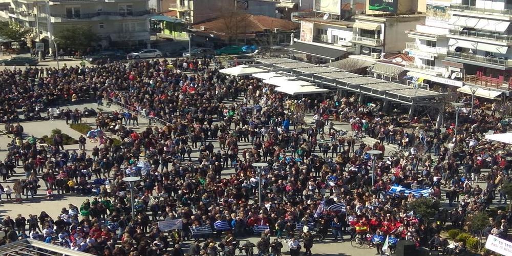 ΟΡΕΣΤΙΑΔΑ: Ξεκίνησε το συλλαλητήριο συμπαράστασης στους Έλληνες στρατιωτικούς (video+φωτό)