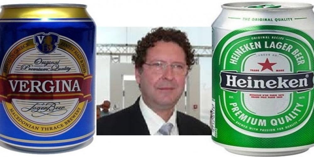 Νέα δικαστική νίκη Πολιτόπουλου (μπίρα ΒΕΡΓΙΝΑ) κατά της Heineken (3-0)