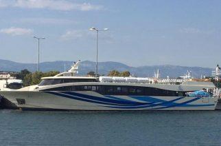 Πουλήθηκε το ΣΑΜΟΘΡΑΚΗ 1 σε εταιρεία τουριστικών σκαφών και φεύγει οριστικά;