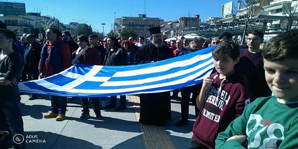 Με τον εθνικό ύμνο ολοκληρώθηκε το συλλαλητήριο για τους δυο στρατιωτικούς(video+φωτό)