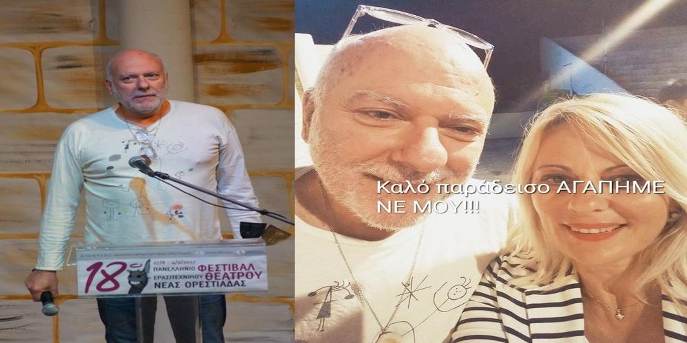 """""""Έφυγε"""" ο αγαπημένος ηθοποιός Χρήστος Σιμαρδάνης, κριτής στο περσινό Πανελλήνιο Φεστιβάλ Ερασιτεχνικού Θεάτρου Ορεστιάδας"""
