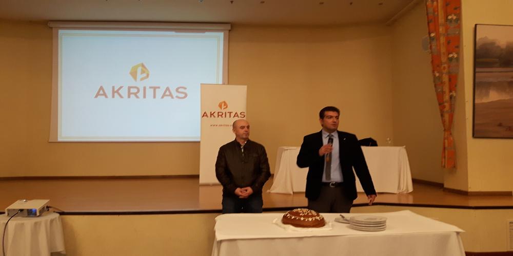Βραβεύσεις παιδιών των εργαζομένων στην κοππη ππιτας της βιομηχανίας ξύλου ΑΚRITAS