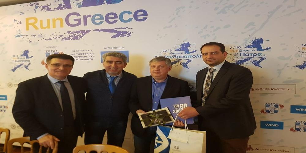 Άρχισε η αντίστροφη μέτρηση για το Run Greece 2018 της Αλεξανδρούπολης Κυριακή 30 Σεπτεμβρίου