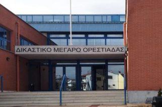 Αθωώθηκαν πανηγυρικά οι αστυνομικοί που δικάστηκαν χθες και σήμερα στην Ορεστιάδα