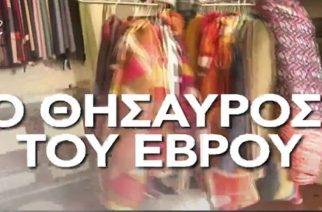 Σουφλί: Το STAR στη μοναδική ευρωπαϊκή πόλη που παράγει μετάξι(ΒΙΝΤΕΟ)