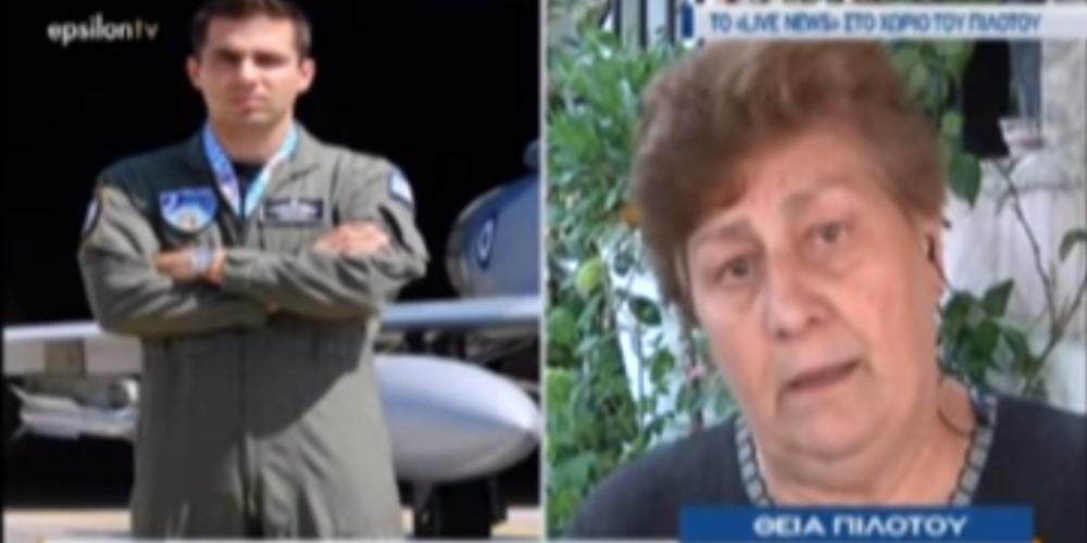 """Θεία του ήρωα πιλότου για τους δυο στρατιωτικούς:""""Τους βλέπουμε φυλακισμένους στην Τουρκία και κλαίμε"""""""