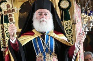 Έκκληση του Πατριάρχη Αλεξανδρείας για την απελευθέρωση των Ελλήνων στρατιωτικών