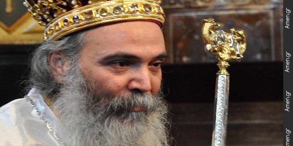 Αμφιλόχιος Αδριανουπόλεως: Οι στρατιωτικοί μας συγκινήθηκαν και αναπτέρωσαν το δικό μου ηθικό