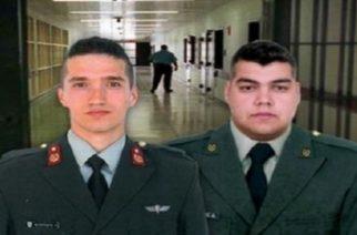 """Κουβέλης για Έλληνες στρατιωτικούς: """"Δεν αποκλείεται να τους αποφυλακίσει ξαφνικά ο Ερντογάν"""""""