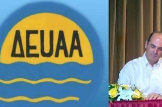 Πασχαλιάτικο ΣΟΚ για τους δημότες της Αλεξανδρούπολης, που έχουν οφειλές Ύδρευσης-Αποχέτευσης