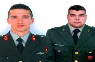 ΔΥΣΤΥΧΩΣ: Απορρίφθηκε και το τρίτο αίτημα αποφυλάκισης των δύο Ελλήνων στρατιωτικών