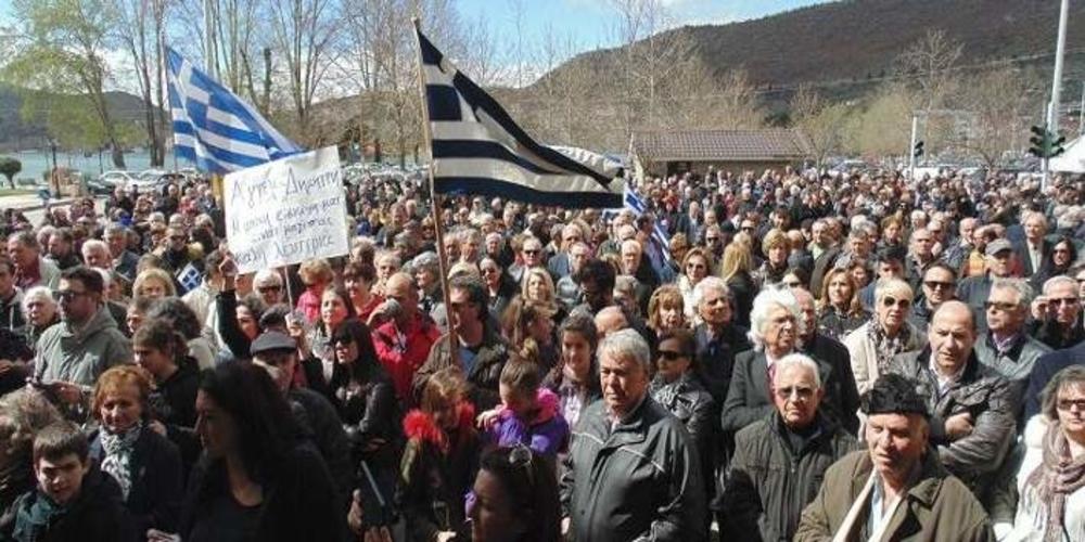Συγκέντρωση συμπαράστασης για τους δύο Eλληνες στρατιωτικούς  στην Καστοριά (ΒΙΝΤΕΟ)