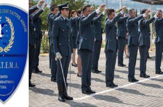 """Αλεξανδρούπολη: Το Σωματείο Αξιωματικών Αστυνομίας Τ.Ε.Μ.Α. (""""ΑΞΙ.Α Τ.Ε.Μ.Α."""")  είναι πλέον γεγονός"""