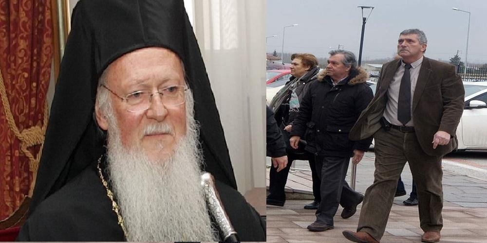 Επικοινωνία Οικουμενικού Πατριάρχη Βαρθολομαίου με τους γονείς των δύο στρατιωτικών. Τί τους είπε