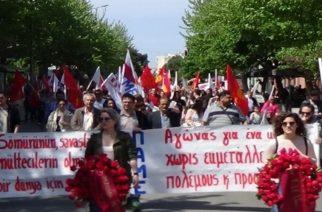 Κάλεσμα για συμμετοχή στην αυριανή συγκέντρωση της Πρωτομαγιάς από ΑΔΕΔΥ Έβρου και αστυνομικούς Αλεξανδρούπολης
