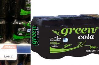 "Green Cola: Αύξηση τιμής στην συσκευασία 6 κουτιών. ""Προσωρινή, θα επανέλθει η προσφορά 5+1 δώρο λέει η εταιρεία"""