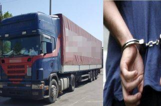 Τελωνείο Κήπων: Συνελήφθησαν δυο Σκοπιανοί που είχαν κρυμμένους στη νταλίκα λαθρομετανάστες