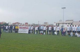 Γκολ ανθρωπιάς και συμπαράστασης στο χθεσινό φιλικό παλαιμάχων Ορέστη-Φίλων Θοδωρή Ζαγοράκη(ΒΙΝΤΕΟ)