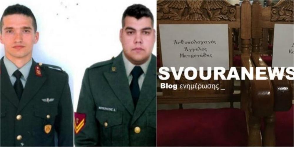 """Συνεχίζεται ο """"γολγοθάς"""" των Ελλήνων στρατιωτικών. Το σημερινό «ιδιαίτερο» επισκεπτήριο με τους γονείς τους"""