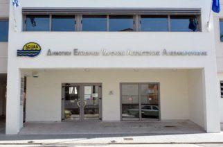 Με αγιασμό τιμά την προστάτιδα της η ΔΕΥΑ Αλεξανδρούπολης την Παρασκευή