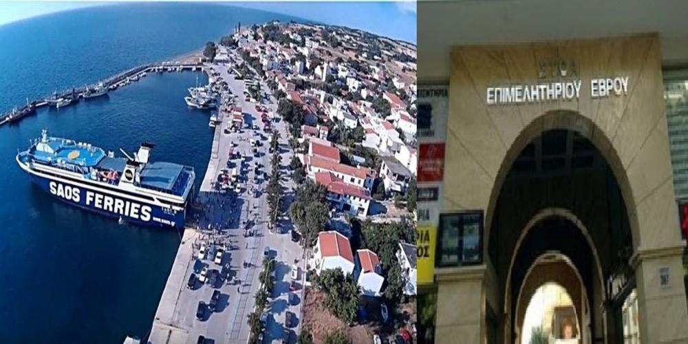 Σαμοθράκη: Οι προτάσεις του Επιμελητηρίου Έβρου στη Διαβούλευση για το μεταφορικό ισοδύναμο
