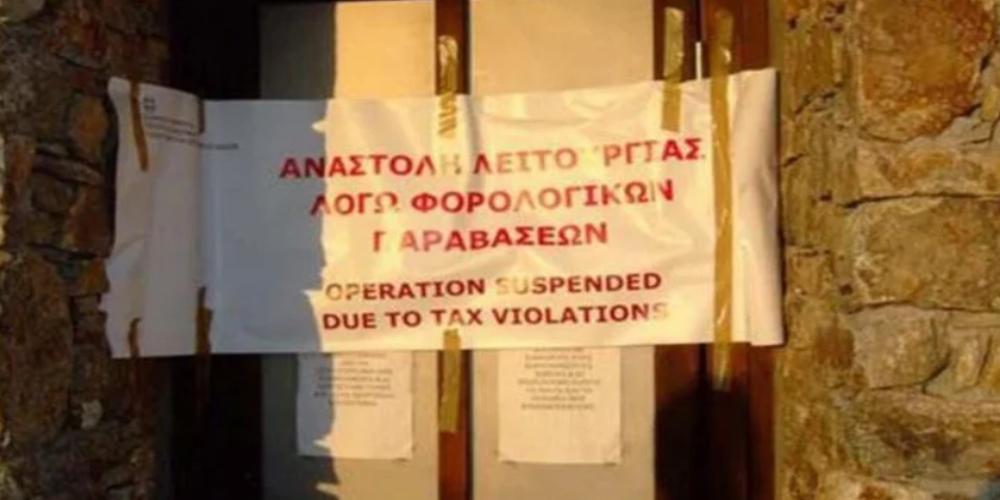 """""""Σφράγισε"""" γνωστό καφέ της Αλεξανδρούπολης η Εφορία για μη έκδοση αποδείξεων"""