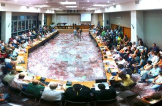 Αυτές είναι οι αποφάσεις που πήρε το Περιφερειακό Συμβούλιο ΑΜ-Θ