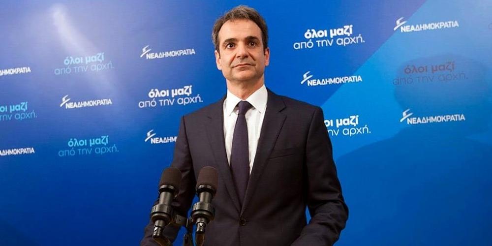 Ειδική αναφορά στην αξιοποίηση του λιμανιού της Αλεξανδρούπολης απ' τον Κυριάκο Μητσοτάκη