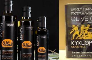 """Το εβρίτικο ελαιόλαδο """"ΚΥΚΛΩΠΑΣ"""" αναδείχθηκε κορυφαίο στα  """"Kalamata Olive Oil Awards"""""""