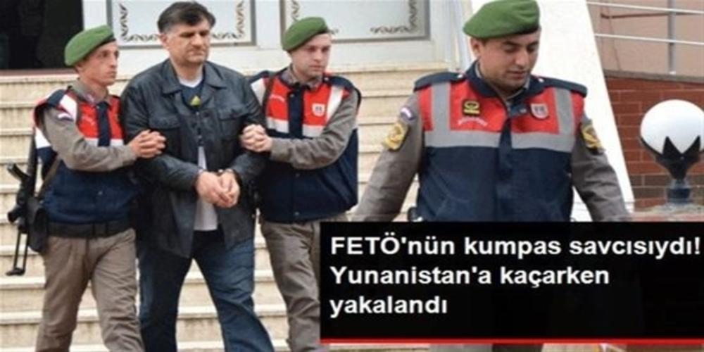 Τούρκος εισαγγελέας συνελήφθη δίπλα στον ποταμό Έβρο(ΒΙΝΤΕΟ)
