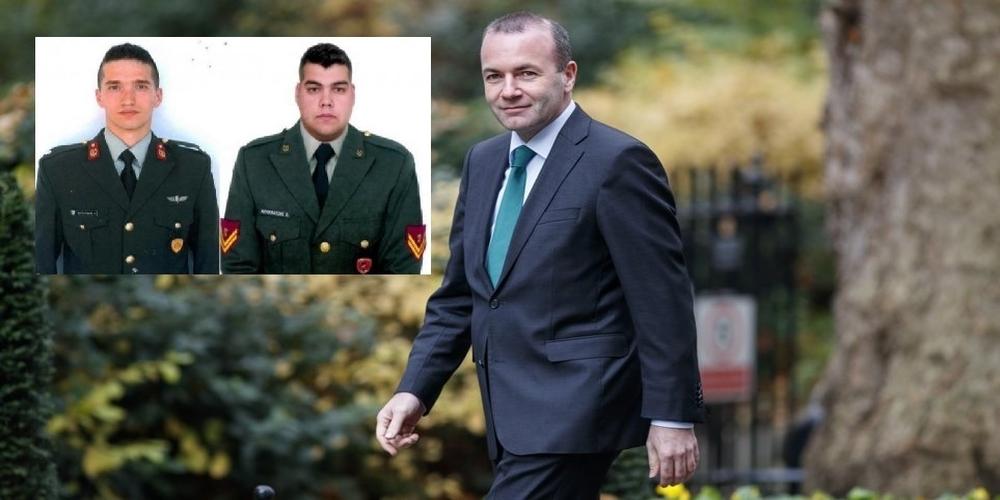 Μάνφρεντ Βέμπερ: Οι δύο Έλληνες στρατιωτικοί είναι πολιτικοί κρατούμενοι στην Τουρκία