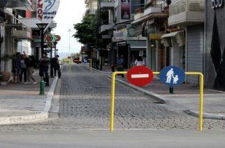 Καλό μήνα: Ούτε ως Πρωταπριλιάτικο ψέμα πίστεψε ο κόσμος ότι καταργείται ο πεζόδρομος της οδού Κύπρου