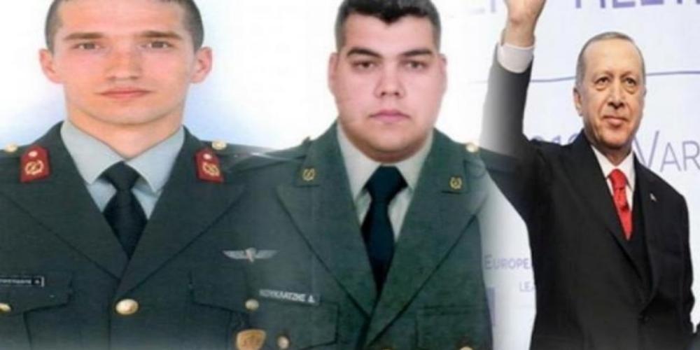 Έλληνες στρατιωτικοί: Η απάντηση που έδωσε ο Ερντογάν στον Πούτιν