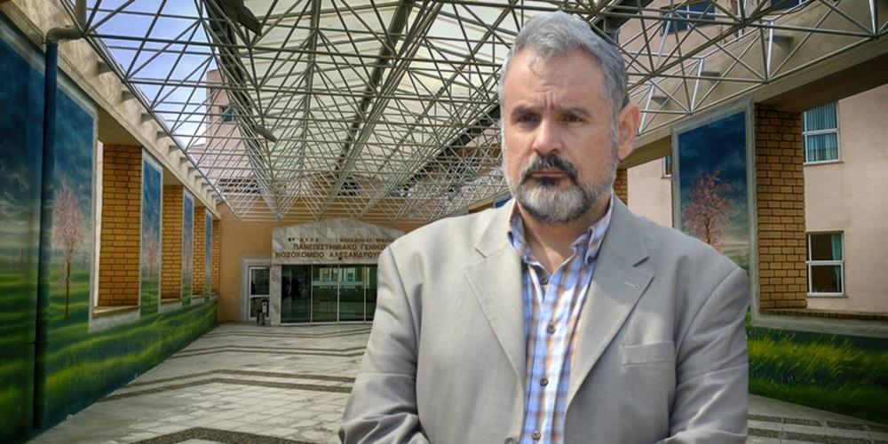 ΑΠΟΚΑΛΥΨΗ: Παράνομες προσλήψεις συμβασιούχων φύλαξης στο Νοσοκομείο Αλεξανδρούπολης; Ο Επίτροπος δεν υπέγραψε να πληρωθούν