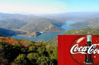 Δήμος Αλεξανδρούπολης-Γαλλία… συμμαχία στο έργο της ΔΕΥΑΑ με χρηματοδίητηση Coca Cola
