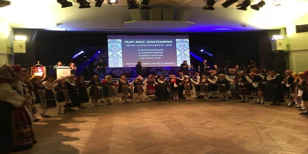 Γέμισε Θράκη το Αμβούργο, στην εκπληκτική βραδιά των Θρακικών Συλλόγων Ευρώπης (πολλά ΒΙΝΤΕΟ)