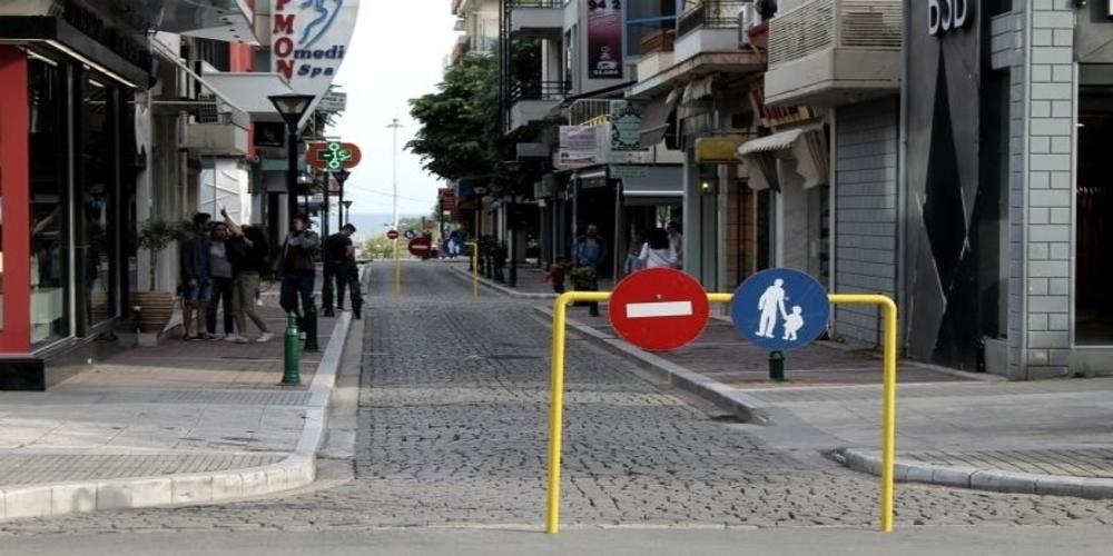 Κατακυρώθηκε χθες η σύμβαση σε ανάδοχο για την ανάπλαση του πεζόδρομου της οδού Κύπρου