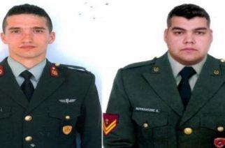 Την άμεση αποφυλάκιση των δύο Ελλήνων Στρατιωτικών ζητάει το Περιφερειακό Συμβούλιο της ΑΜ-Θ