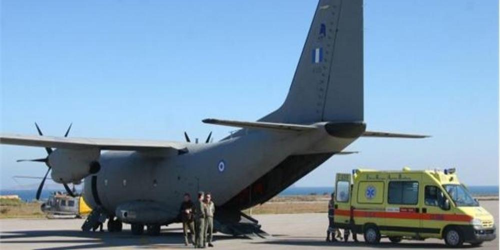 Με C-130 μεταφέρθηκε αγοράκι 4 ημερών από την Αλεξανδρούπολη στην Αθήνα