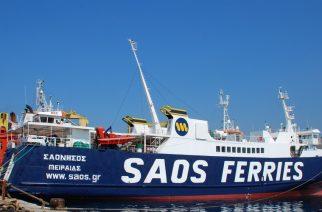 Χωρίς πλοίο έμεινε η Σαμοθράκη. Πρόβλημα στη μηχανή του ΣΑΟΝΗΣΟΣ που σταμάτησε τα δρομολόγια